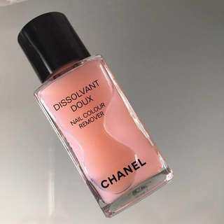 Authentic Chanel Dissolvant Doux Nail Color Remover 50ml