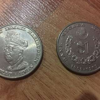 Duit Lama Ringgit Malaysia Old Coins Vintage Antique