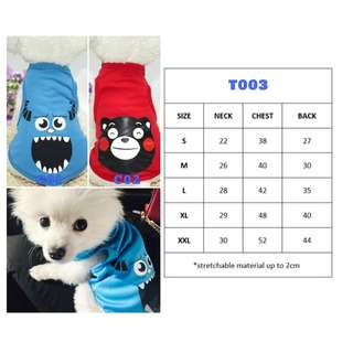 Dog Cat Rabbit Pet Clothes Monster