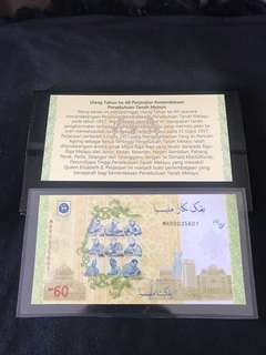 ( Pending ) (Fast deal) 60th Anniversary Malaysia $60