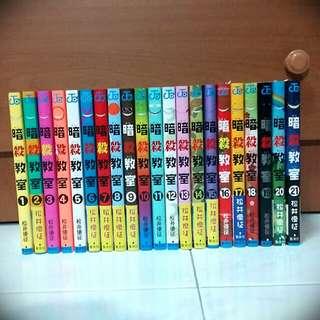 🌙🐙 Assassination Classroom Manga *Complete set 1-21*