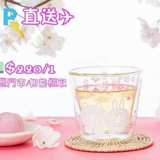 🆕🆕LINE FRIENDS 櫻花🌸玻璃杯