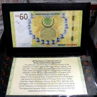 RM60 Commemorative Note