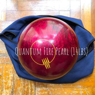 Brunswick Quantum Fire Pearl Bowling Ball