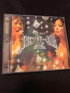 張信哲容祖兒我信愛一場傾情演唱會 DSD 2CD
