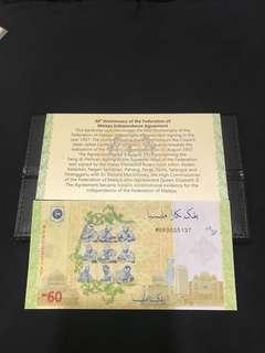( Pending) 60th Anniversary Malaysia $60