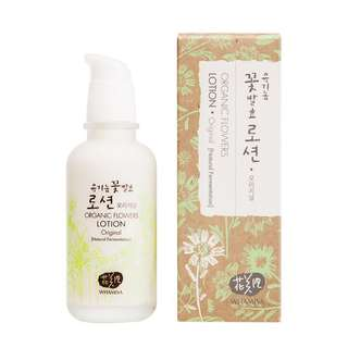 Whamisa Organic Flowers Lotion (Original)