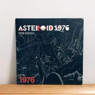 1976 / 這個星球 預購信賴版 絕版限量
