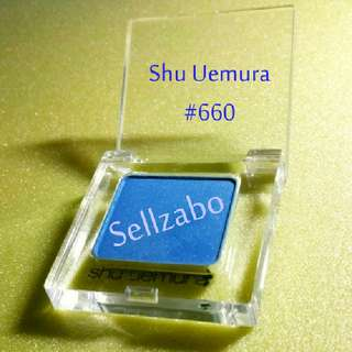 Shu Uemura Blue Eyeshadow Eyes Shadows Makeup Sellzabo Shuuemura