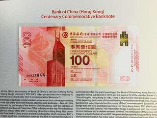 (號碼:HK022944)2017年 中國銀行(香港)百年華誕 紀念鈔 BOC100 - 中銀 紀念鈔