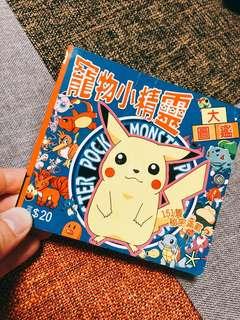 pokemon大圖鑒 book