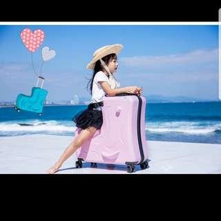 Kids Luggage 20inch