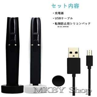 現貨 日本 IQOS 2.4plus 黑色座充 充電器 日本 IQOS 2.4 / 2.4plus 保護套 保護殼