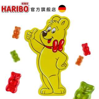 🚚 HARIBO 小熊軟糖鐵盒 270g