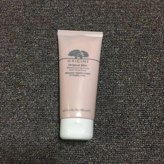 含運 品木宣言 天生麗質粉美肌面膜 100ml