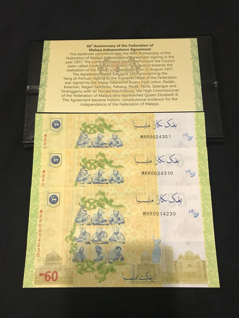 ( Pending) 60th Anniversary Malaysia $60 With Jumble Ladder