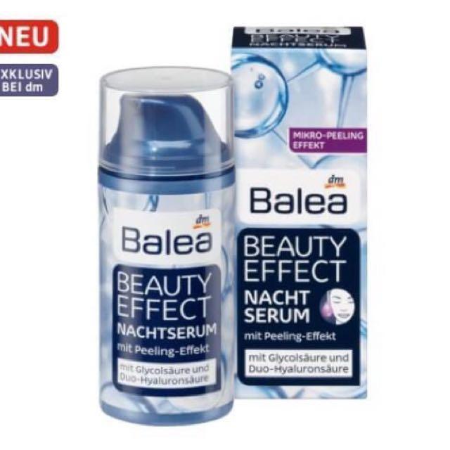 Balea玻尿酸精華夜間護理(新款)