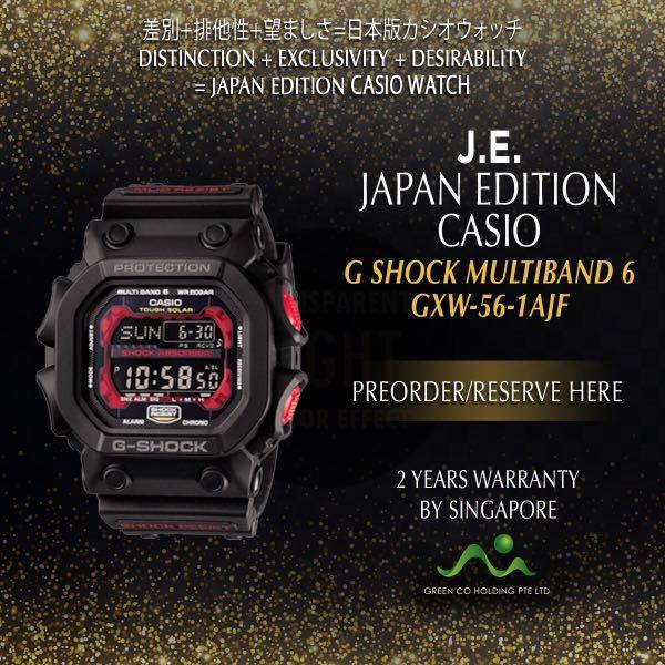 57b26090d6c0 CASIO JAPAN EDITION G SHOCK MULTIBAND 6 GXW-56-1AJF