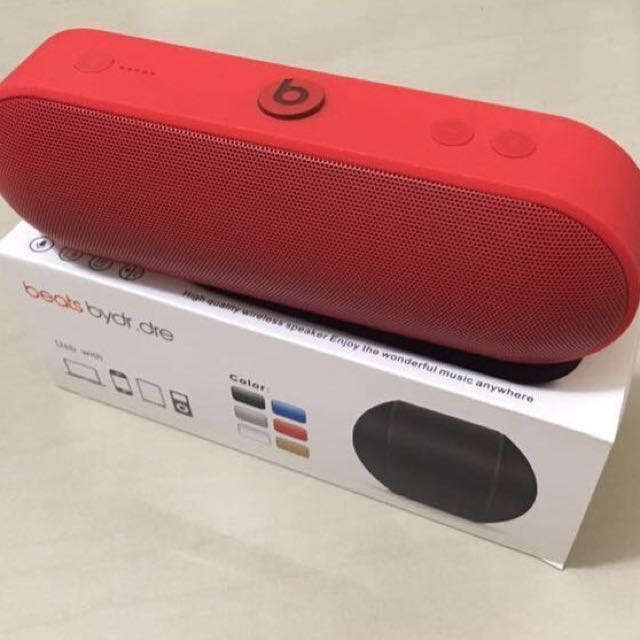 CNY - Beats Bluetooth wireless speaker