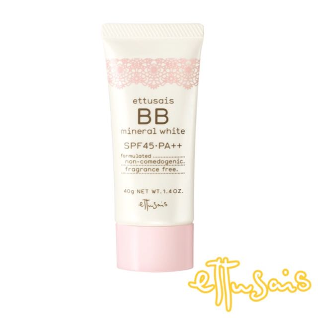Ettusais艾杜紗SPF45高機能美白礦物bb霜