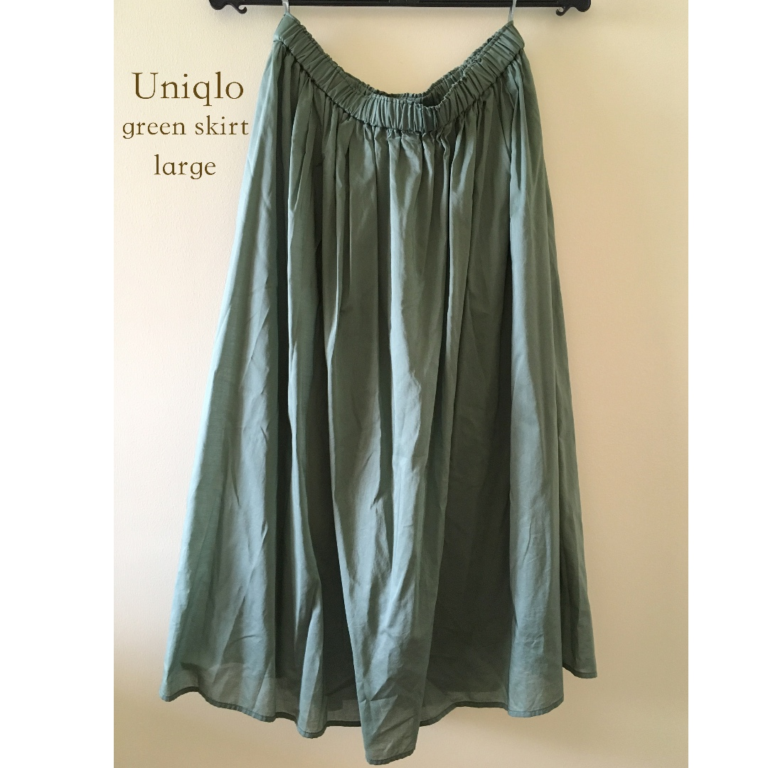 GREEN UNIQLO SKIRT (repriced)