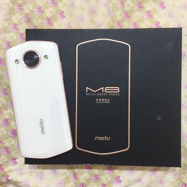 Meitu M8