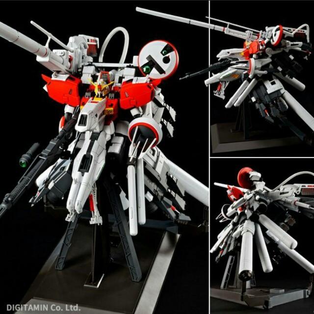 MG Deep Striker