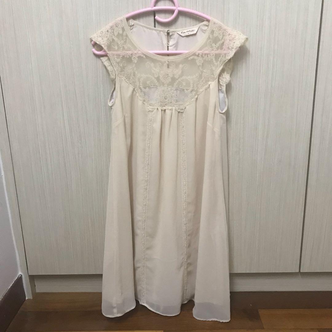 Miss Selfridge flare dress