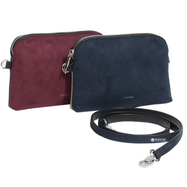 Parfois Geminis Crossbody Bag