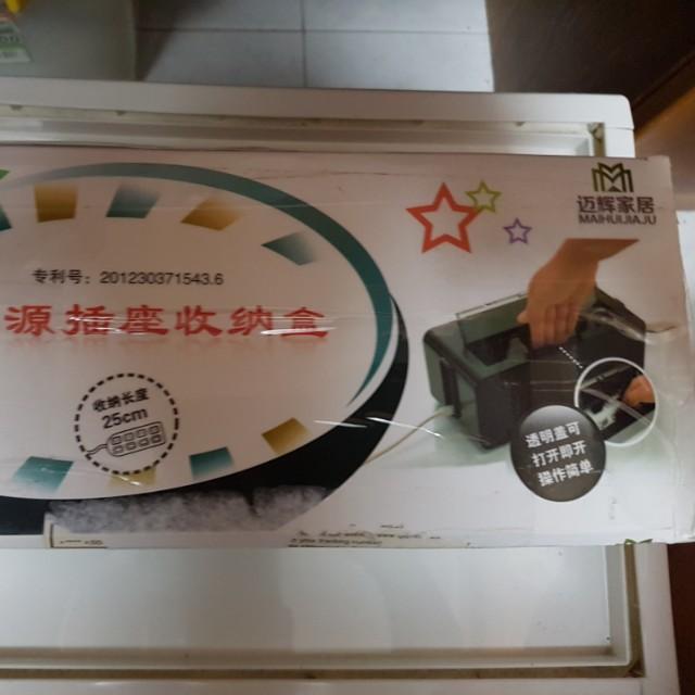 Power socket storage box