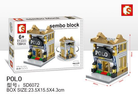 sembo block polo