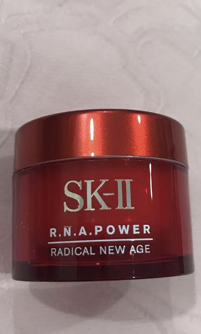 SKII RNA POWER moisturizer travel size 15 gr