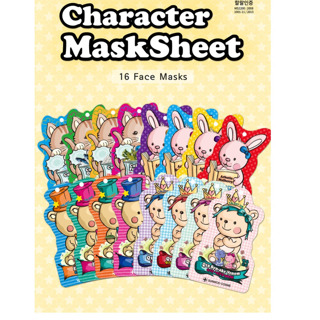Sunwoo Character mask