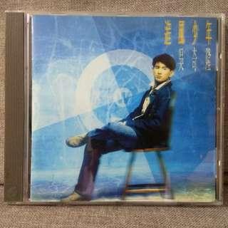 arthcd 吴奇隆 追风少年 CD 飞碟 UFO-92243 (祝你一路顺风 等等)