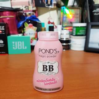 Pond's BB Magic Powder (NEW)