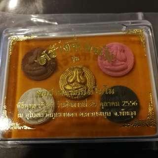Prah Pidta collection set