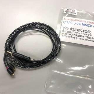 Venturecraft MMCX 2.5mm 平衡線 H4P-PCOCC (Shure, Westone, Fenda, Sony)