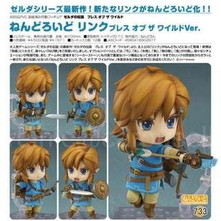 [PO] Nendoroid - The Legend of Zelda: Link Breath of the Wild Ver. Regular Edition