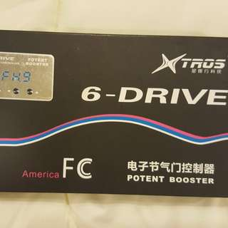Potent Booster 6 Drive (For Kia K5 and Sportage 2012)