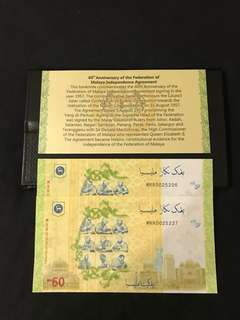 ( Pending) Fast deal) 60th Anniversary Malaysia $70 With 2 Run