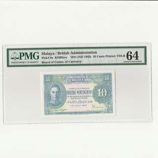Malaya 10cents PMG64