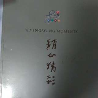 80 Engaging Moments