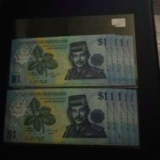 Brunei $1 ,1996 special double double serial no ,set of 10 pcs