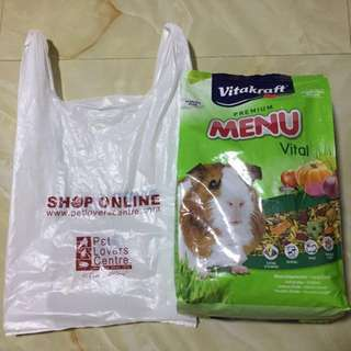 Guinea Pig Food - Vitakraft Premium Menu Vita