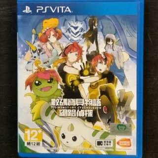 PSVita Digimon Story Cyber Sleuth (PS Vita)