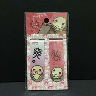 彎彎 magnetic book clip set