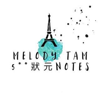 5**hkdse狀元melody tam notes
