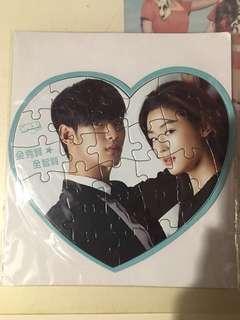 韓星puzzle