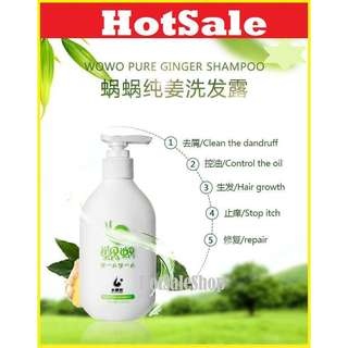 Wowo Hair Care Product