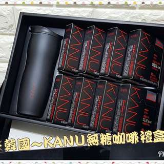 韓國 KANU 秋夕限定-美式無糖咖啡 (80t*0.9g) +霧黑曲線保溫杯禮盒(附提袋)